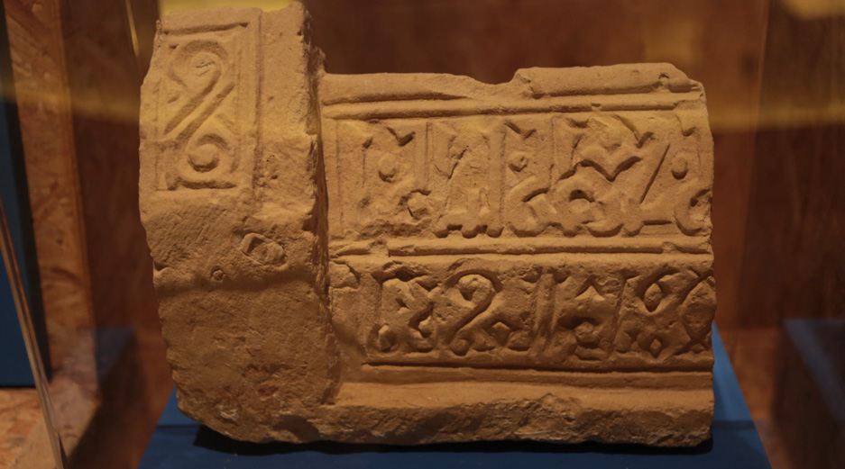 Valletta Museums - National Museum of Archeology